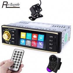 """DVD Мултимедия за кола 4"""" TFT дисплей - авто плеър с Bluetooth , USB, AUX , SDcard"""