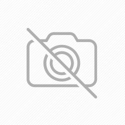 Шезлонг - Сгъваем градински стол